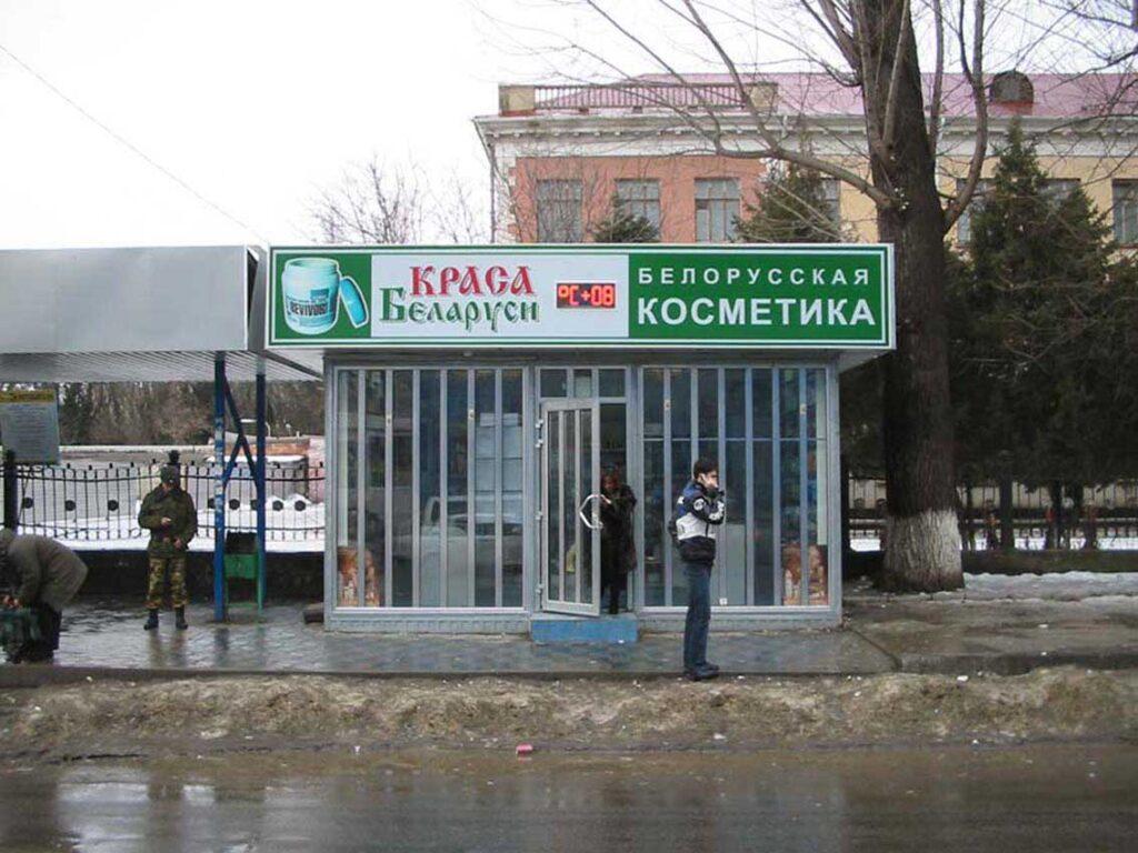 Изображение галереи остановка