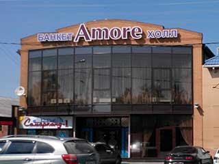 Изображение вывески для кафе Аморе